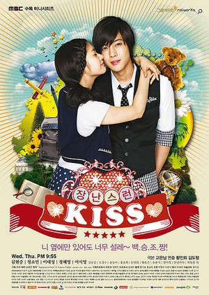 Download Itazura Na Kiss : download, itazura, Download, Mischievous, Kiss/Playful, Kiss/Itazura, Kiss:, Tokyo